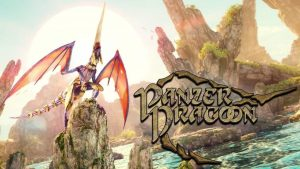 Panzer Dragoon PC Download